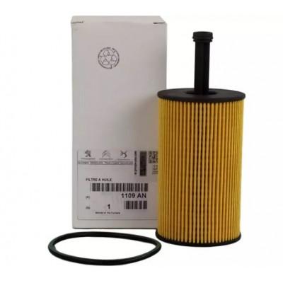 Yağ Filtresi 307 206 307 207 C2 C3 C4  Benzinli 1.4 1.6 16V Tu3jp Tu5jp4